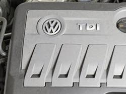 Volkswagen Engine